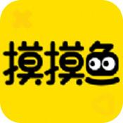 摸摸鱼下载安装app下载_摸摸鱼下载安装app最新版免费下载