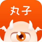 代练丸子app下载_代练丸子app最新版免费下载