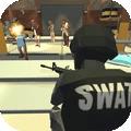 特警部队手游下载_特警部队手游最新版免费下载
