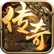 抖音吸血传奇龙皇传说9377手游下载_抖音吸血传奇龙皇传说9377手游最新版免费下载