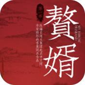 刘西瓜视频