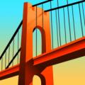 桥梁建造师内置菜单版