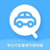 识车专家app下载_识车专家app最新版免费下载
