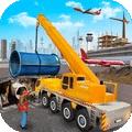 机场施工模拟器手游下载_机场施工模拟器手游最新版免费下载
