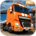 集装箱卡车模拟器手游下载_集装箱卡车模拟器手游最新版免费下载