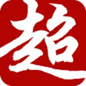 超级大本营军事论坛app下载_超级大本营军事论坛app最新版免费下载