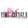 最终幻想2手游下载_最终幻想2手游最新版免费下载