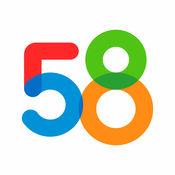 58同城招聘网找工作app下载_58同城招聘网找工作app最新版免费下载