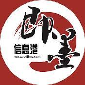 即墨信息港app下载_即墨信息港app最新版免费下载