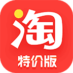 淘宝特价版微信小程序版app下载_淘宝特价版微信小程序版app最新版免费下载