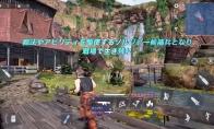 《最终幻想7:第一战士》暂