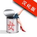 恋爱罐头汉化版手游下载_恋爱罐头汉化版手游最新版免费下载