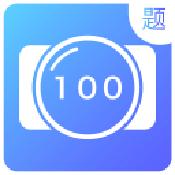 题拍一拍app下载_题拍一拍app最新版免费下载