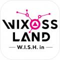 wlxossland