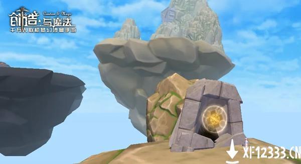 创造与魔法空岛遗迹通关打