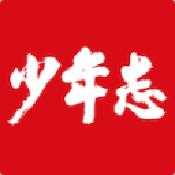 少年志app下载_少年志app最新版免费下载