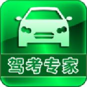 智能驾考培训系统app下载_智能驾考培训系统app最新版免费下载