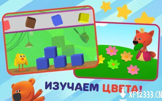 花和数字游戏手游下载_花和数字游戏手游最新版免费下载