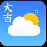 大吉天气手机版app下载_大吉天气手机版app最新版免费下载