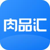 肉品汇app下载_肉品汇app最新版免费下载