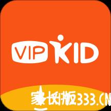 vipkid英语家长端app下载_vipkid英语家长端app最新版免费下载