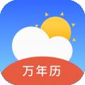 出行天气app下载_出行天气app最新版免费下载