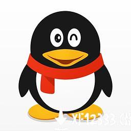 QQ8.6.5版app下载_QQ8.6.5版app最新版免费下载