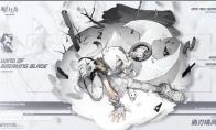 斗争血脉系列,曲刃晴风——白雪怎么玩?