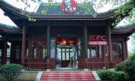 天涯明月刀手游神刀大佬团闪现KFC!怎么玩?