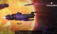 星际拓荒,勇者无疆:网易原创
