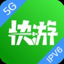 咪咕快游在线试玩app下载_咪咕快游在线试玩app最新版免费下载