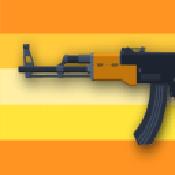 枪械破坏者