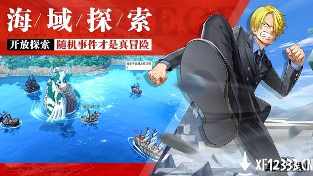 航海王热血航线下载_航海王热血航线最新版免费下载