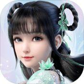 梦幻新诛仙手游下载_梦幻新诛仙手游最新版免费下载
