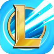 LOL手游宿敌对决版本手游下载_LOL手游宿敌对决版本手游最新版免费下载