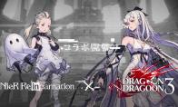 《尼尔:Re[in]carnation》将联动《龙背上的骑兵3》 Zero将登场