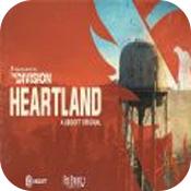 全境封锁Heartland手游