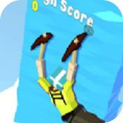 攀岩大挑战手游下载_攀岩大挑战手游最新版免费下载