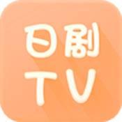 日剧TV安卓版