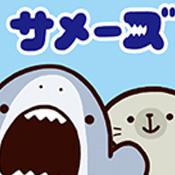 海豹养成手游下载_海豹养成手游最新版免费下载