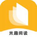 米趣免费小说app下载_米趣免费小说app最新版免费下载