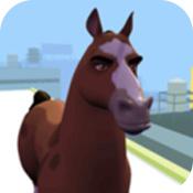 沙雕高跟马手游下载_沙雕高跟马手游最新版免费下载