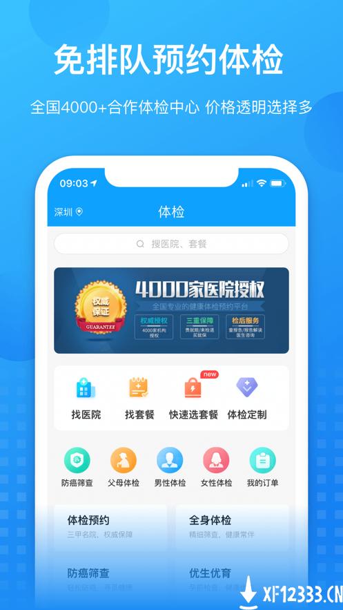 康康在线app下载_康康在线app最新版免费下载