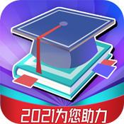 高考志愿填报appapp下载_高考志愿填报appapp最新版免费下载