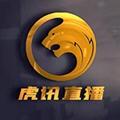 虎讯直播app下载_虎讯直播app最新版免费下载