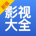 影视大全纯净版下载2021免费版app下载_影视大全纯净版下载2021免费版app最新版免费下载