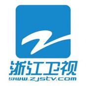 浙江卫视app下载_浙江卫视app最新版免费下载
