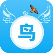 美剧鸟安卓app下载app下载_美剧鸟安卓app下载app最新版免费下载