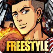 FreestyleMobilePH