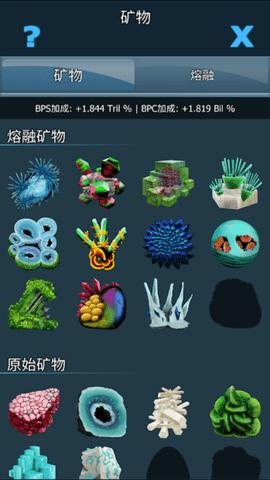 细菌支配者手游下载_细菌支配者手游最新版免费下载